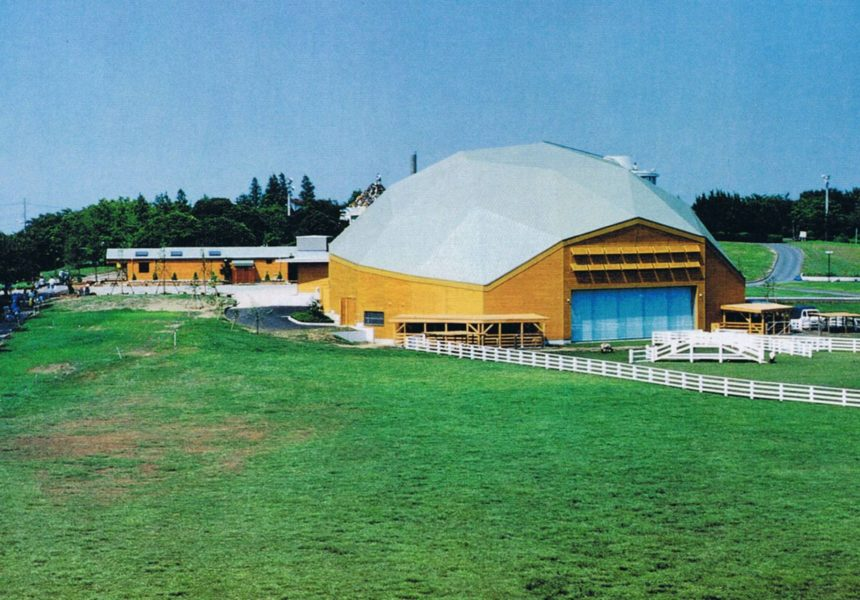 Mother Farm Dome, Japan image 1